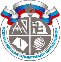 График проведения школьного этапа всероссийской олимпиады школьников в МАОУ гимназии №32
