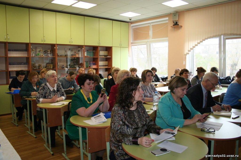 В МАОУ гимназии № 32 прошел региональный семинар – стажировка для педагогических работников г. Санкт-Петербурга и Ленинградской области