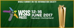 Конкурс на соискание премии всемирной встречи на высшем уровне по вопросам информационного общества