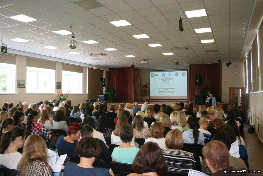 В МАОУ гимназии №32 прошел региональный семинар «Новые модели преподавания языкознания, вызовы времени»