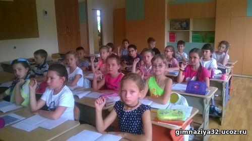 Летняя Школа успешности