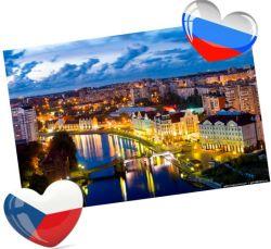 Встреча учащихся Чехии и России