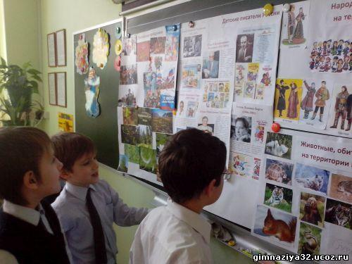 Проектная деятельность в 1-х классах