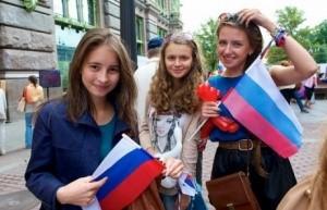 Приглашаем принять участие в конкурсе символики «Российского движения школьников»