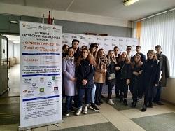 12 апреля учащиеся 8А класса приняли участие в форуме «Профессии и технологии XXI века»
