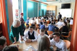 Декада профессиональной ориентации в гимназии открылась большими профориентационными играми