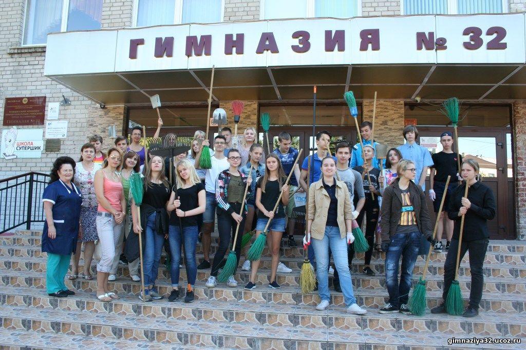 27 августа стартовал Всероссийский экологический субботник «Страна моей мечты!». Учащиеся МАОУ гимназии №32 поддержали Всероссийскую акцию