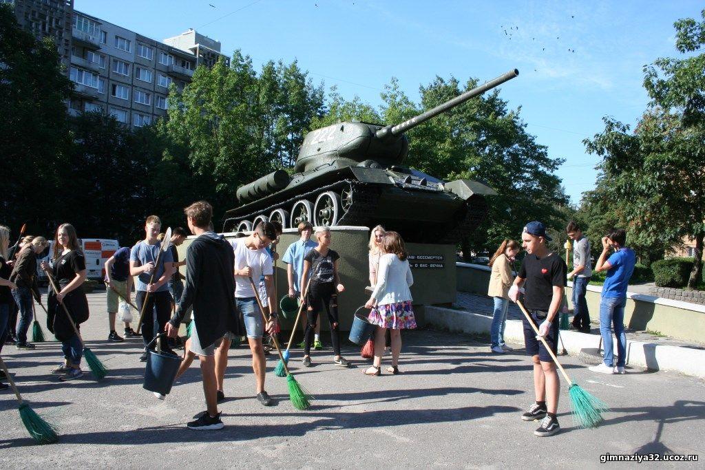 27 августа 2016 г. в гимназии прошла «Вахта Памяти»