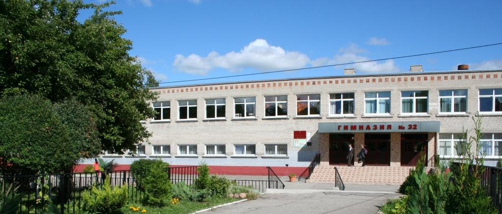 Публичный отчёт директора о деятельности гимназии за 2015-2016 учебный год