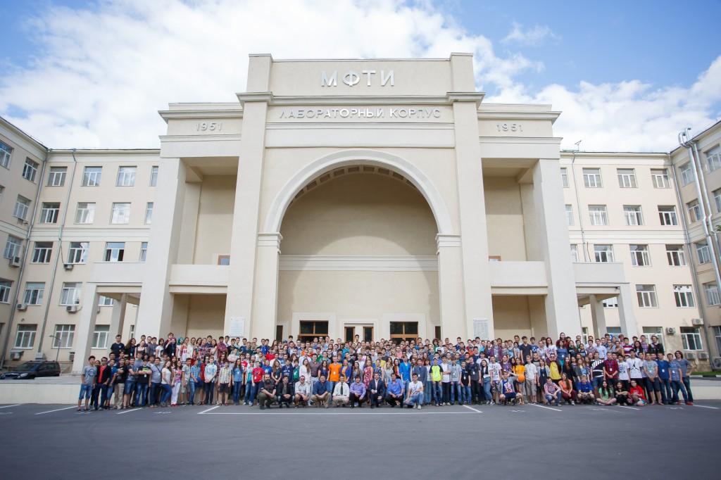 Летняя олимпиадная школа МФТИ 2016