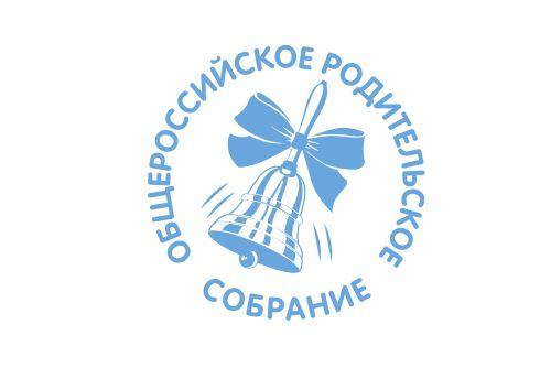 Приглашаем всех желающих принять участие в Общероссийском родительском собрании