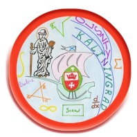 ежегодный международный математический конкурс «Калининград – Ольштын»