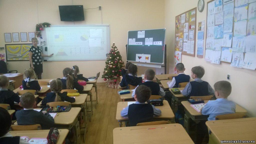 Дни предметного преподавания в начальной школе