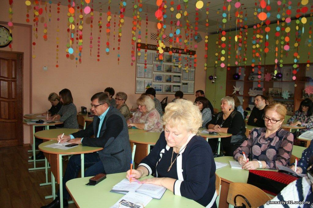 В гимназии прошел региональный семинар для педагогов из г. Санкт-Петербурга