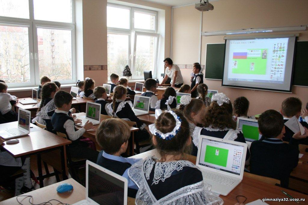 В гимназии прошел Региональный семинар «Внутришкольная система оценки качества образования»