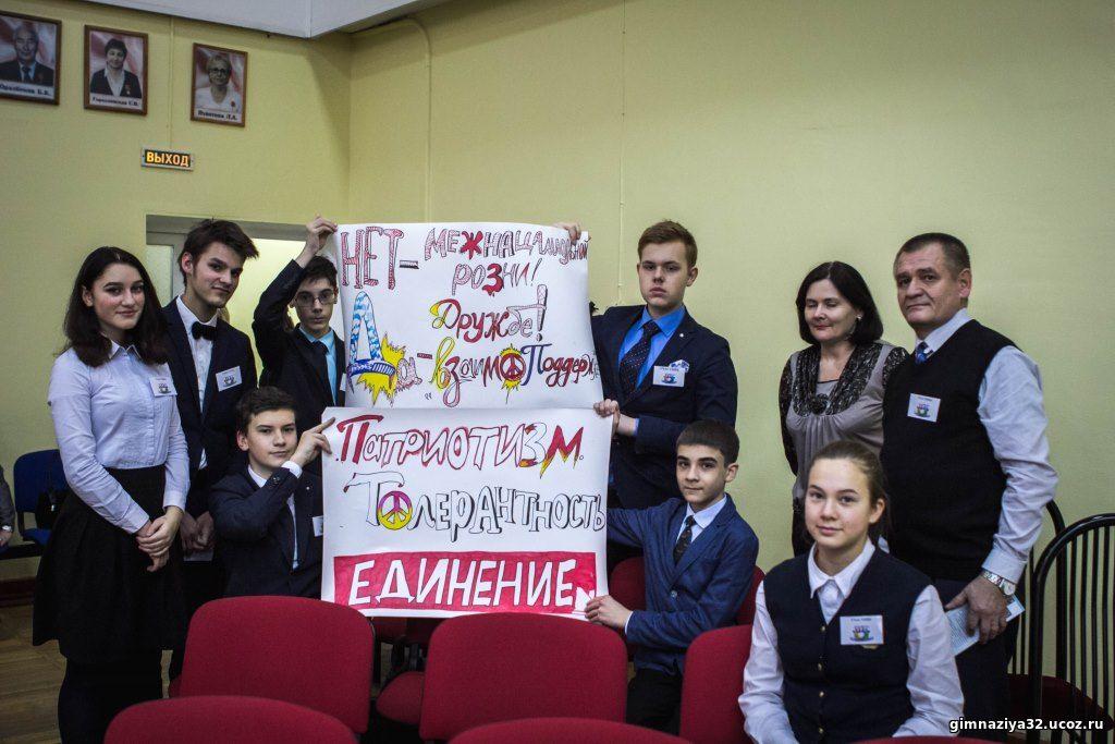 Круглый стол «Многонациональный Калининград»