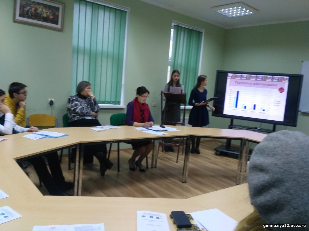 Участие наших гимназистов в работе секции «Духовно-нравственные ценности русской культуры и словесности»