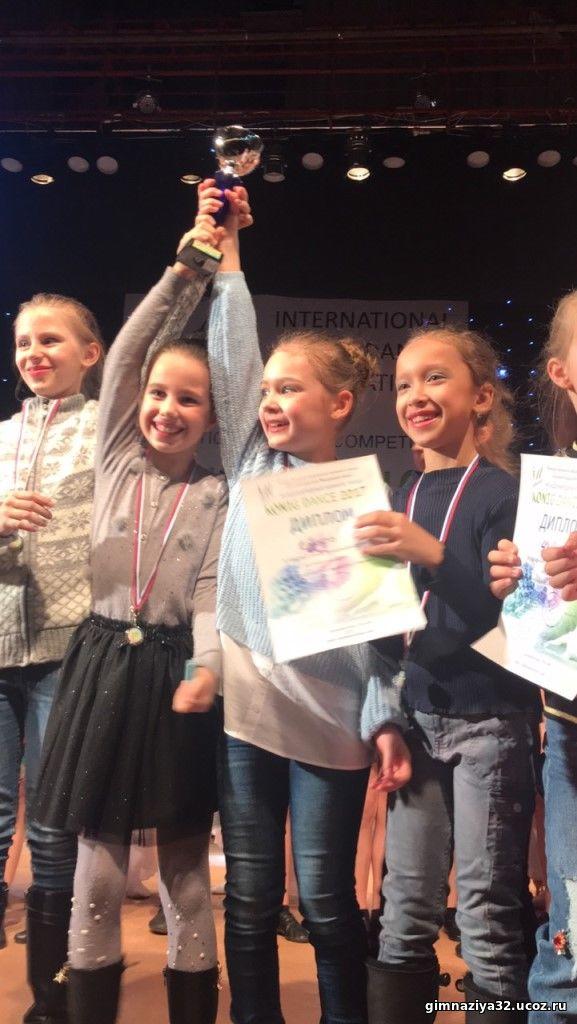 Поздравляем с победой хореографический ансамбль «АКВИК»