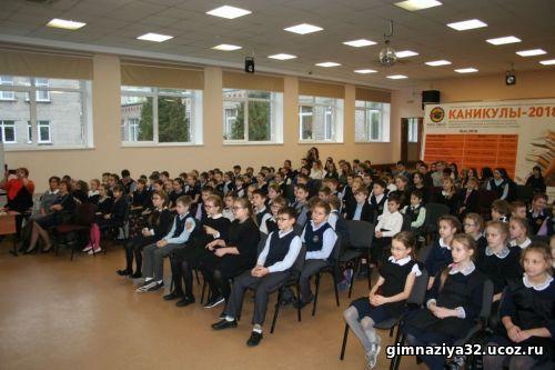 Торжественное закрытие регионального проекта «Дружба народов – единство России»