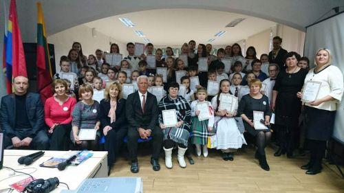 Ученики 32 гимназии приняли участие в 17-ой олимпиаде по литовскому языку
