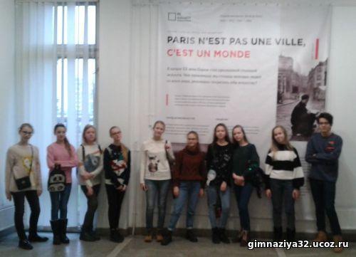 Экскурсии 7Л класса на выставки «Шедевры мастеров парижской школы» и «Война и мифы»