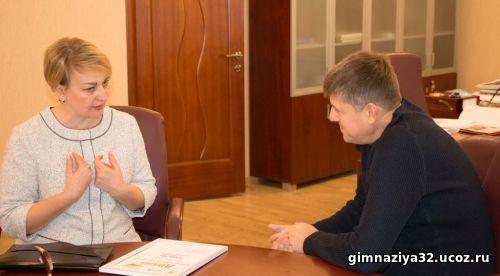 Встреча Кочкиной Т.В. с Кропоткиным А.М.