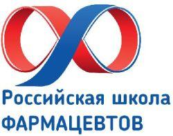 Российская школа фармацевтов