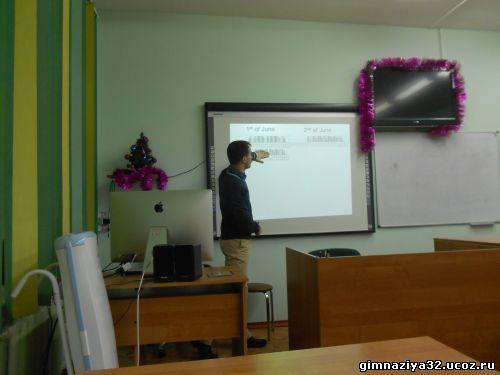 Лекции по биологии на английском языке
