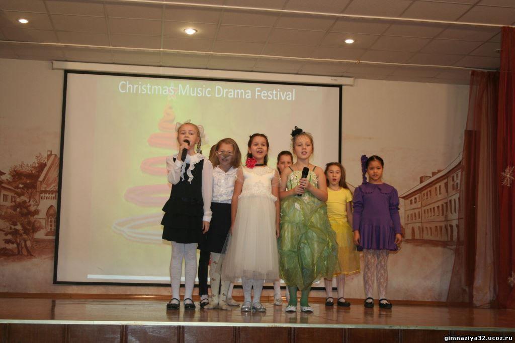 Рождественский музыкальный фестиваль театральных коллективов