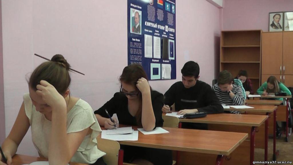 Итоги третьего международного математического конкурса «Калининград-Ольштын».