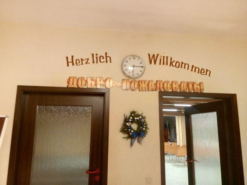 мастер-класс по фильму «Wer ist Thomas Muller?»