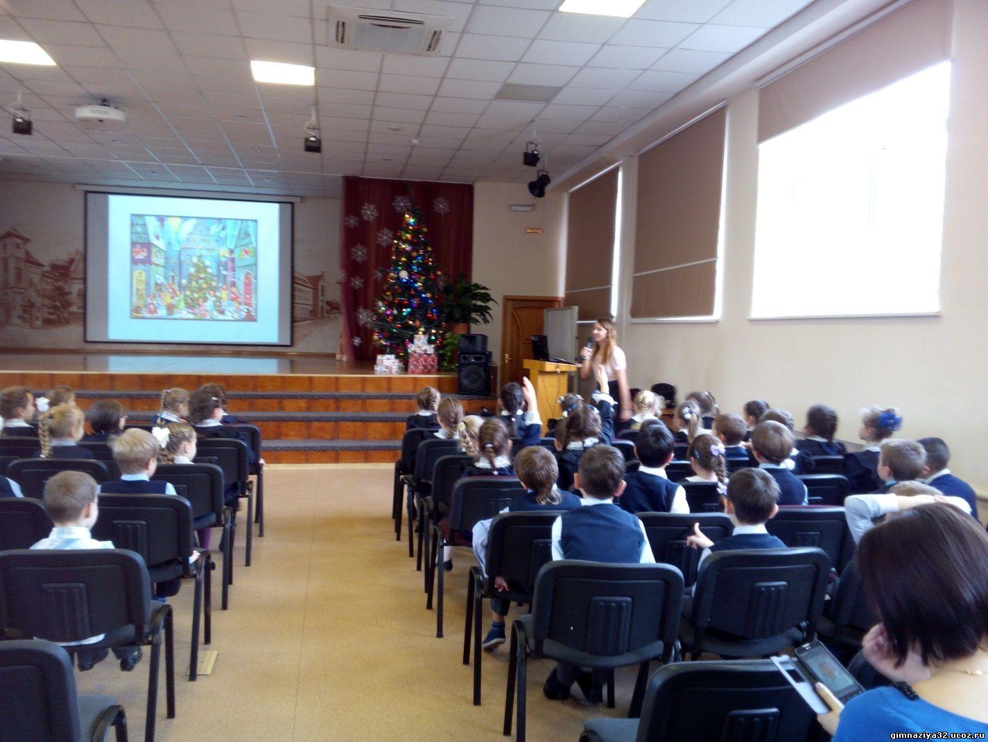 лекция для гимназистов первых классов «В предвкушении праздника»