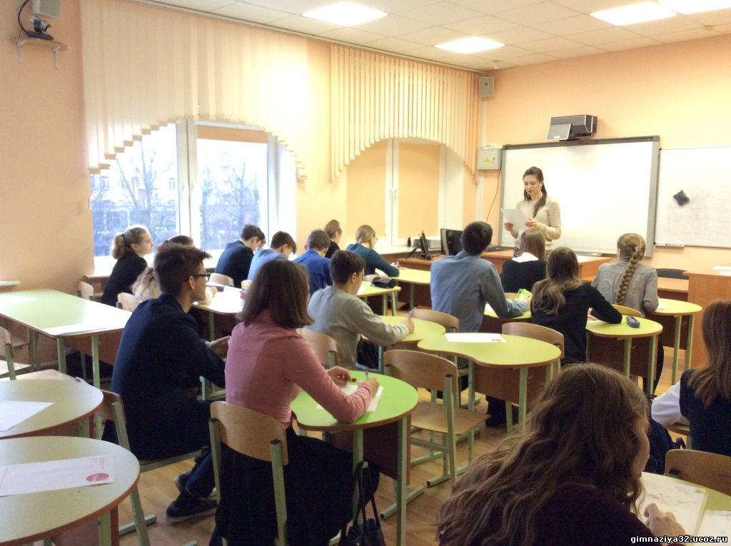 Гимназисты приняли участие во Всероссийской акции по немецкому языку «Тотальный диктант».
