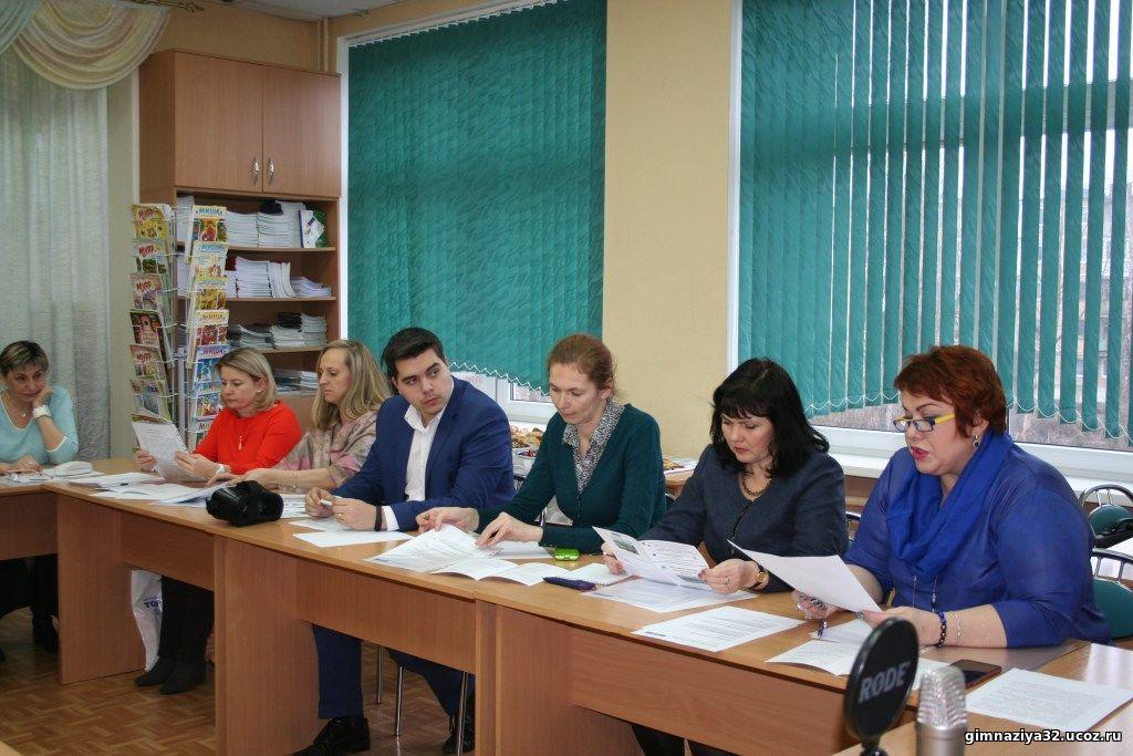 Круглый стол «Программа Oxbridge в Калининградской области»