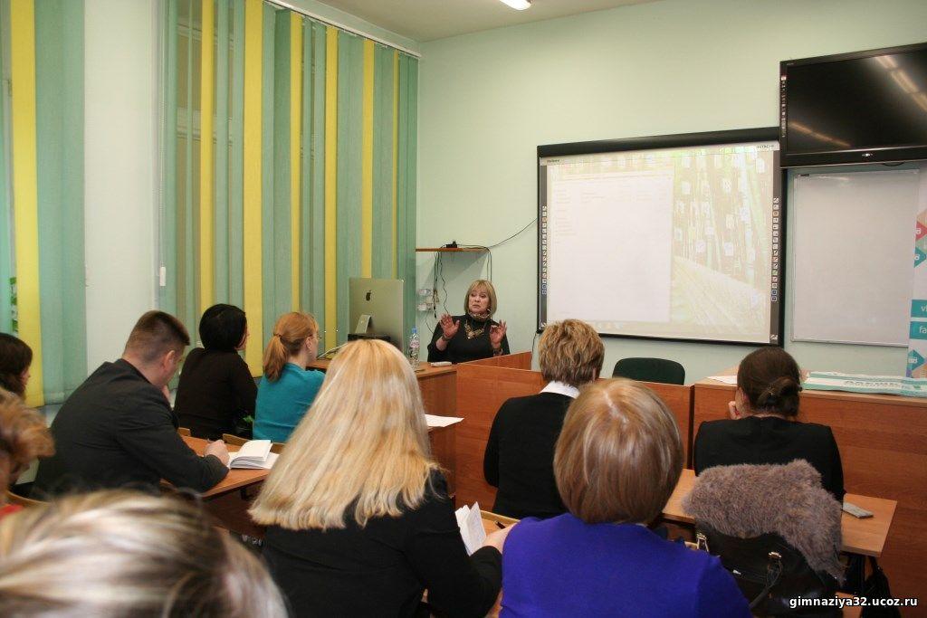 Региональный семинар-совещание по организации мероприятия «Неделя финансовой грамотности»