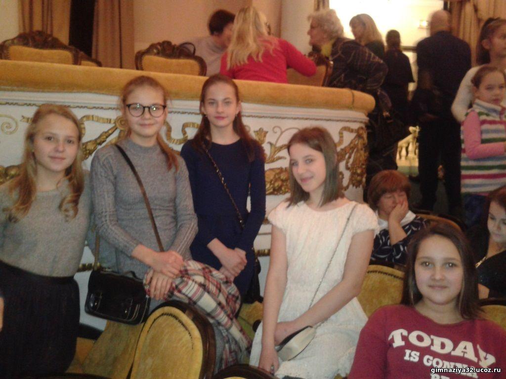Гимназисты посетили спектакль из цикла «Ожившая классика»