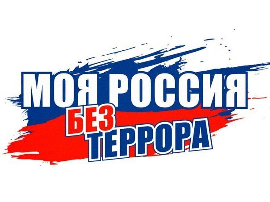 ФСБ России объявляется конкурс