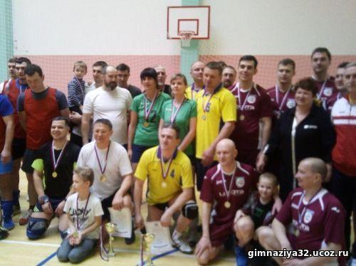 Успешное выступление родителей гимназии на турнире по волейболу