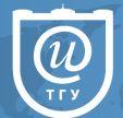 Томский государственный университет организует дистанционное обучение на базе Интернет-лицея