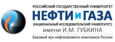 Губкинский университет приглашает выпускников на новый факультет