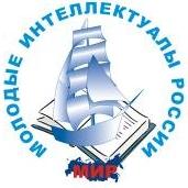 Молодые интеллектуалы России