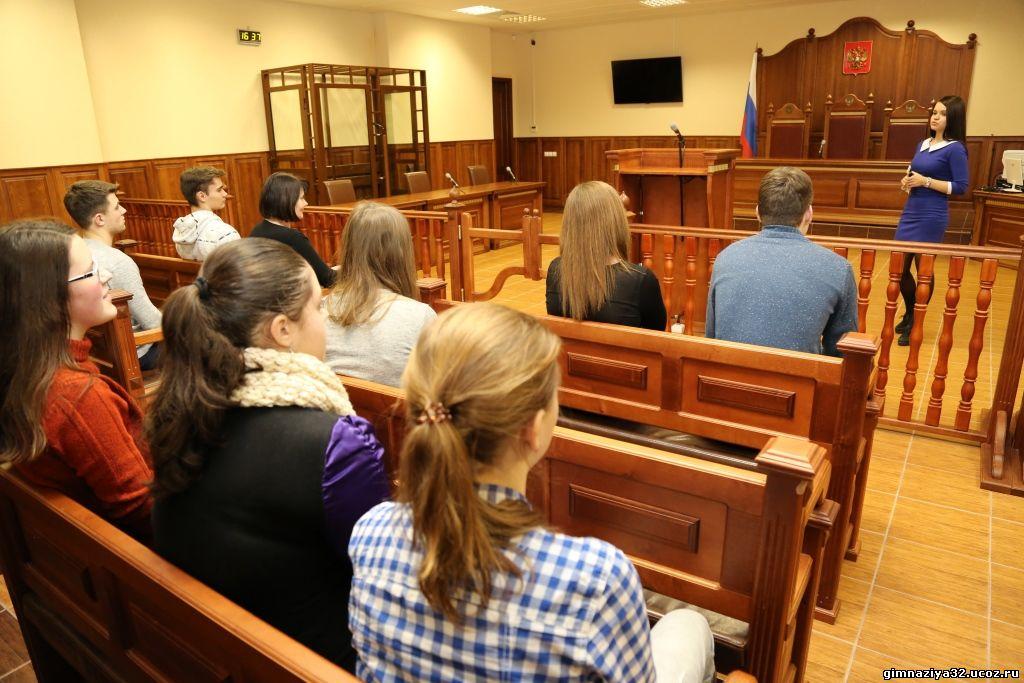 Экскурсия в рамках реализации проекта совета судей Калининградской области по правовому просвещению молодежи