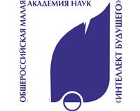 Комплекс мероприятий Общероссийской Малой академии наук «Интеллект будущего» на 2016 год