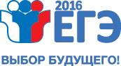 Выпускники могут потренироваться в сдаче устной части ЕГЭ-2016 по иностранным языкам