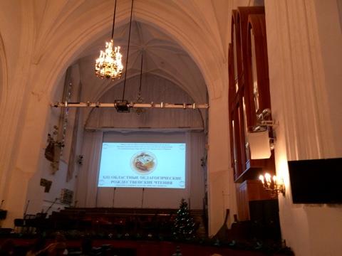 В Калининграде состоялось открытие XIII Областных Рождественских Чтений