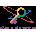 Всероссийский математический конкурс «Золотой ключик».