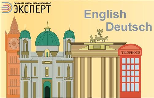 VIII областная Олимпиада по иностранным языкам