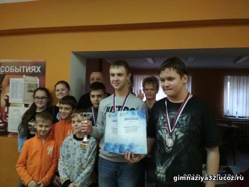 Золотой дубль шахматистов гимназии!
