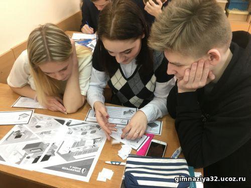 Всероссийский эко-урок «Климат. Проблемы глобального потепления и последствия парникового эффекта»