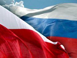Мониторинг желающих изучать польский язык